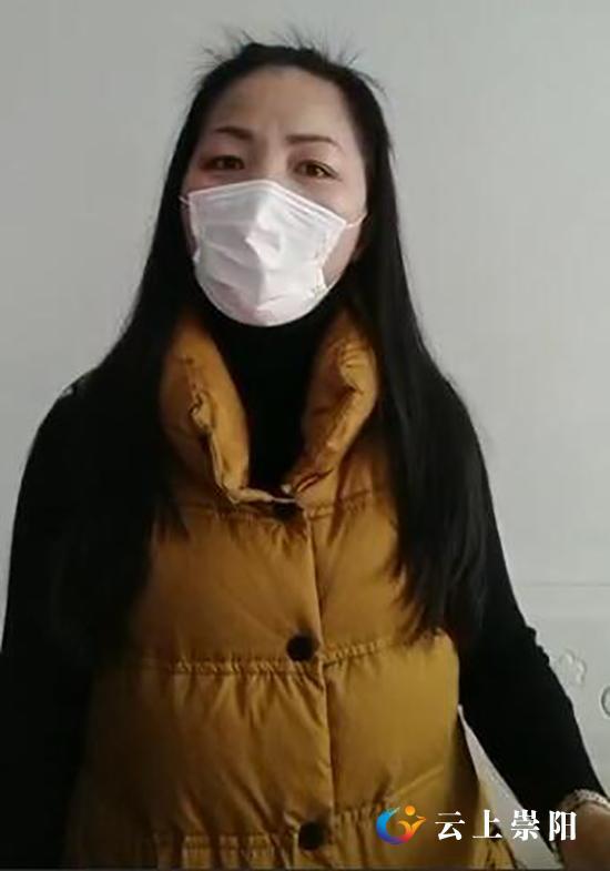 """崇阳妹子吴改娥创作""""抗疫山歌"""""""